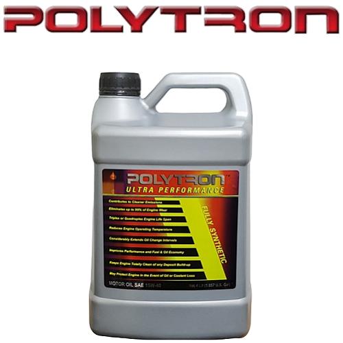 POLYTRON SAE 15W40 - Полусинтетично моторно масло - интервал на смяна 25 000км.