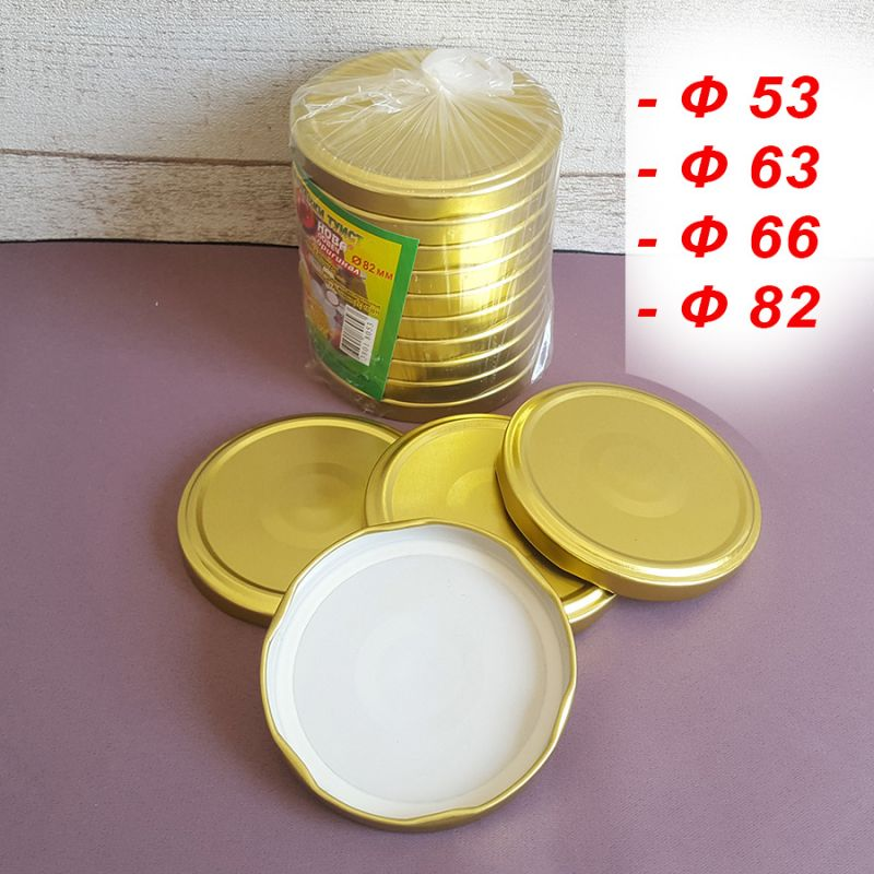 2314 Капачки за буркани на винт размер Ф53, Ф63, Ф66, Ф82