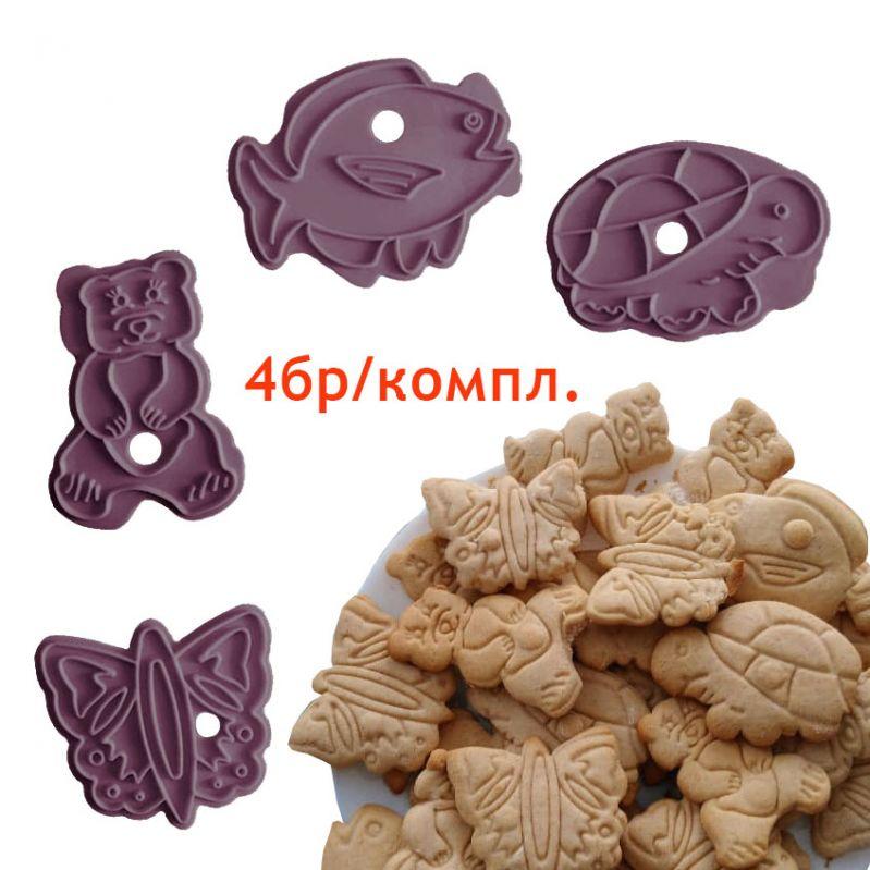 2355 Комплект форми за сладки животни резци за тесто с щампа костенурка мече рибка пеперуда