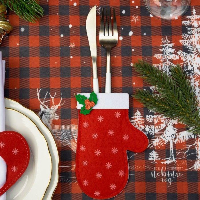 2298 Коледен калъф за прибори декорация за маса Ръкавичка
