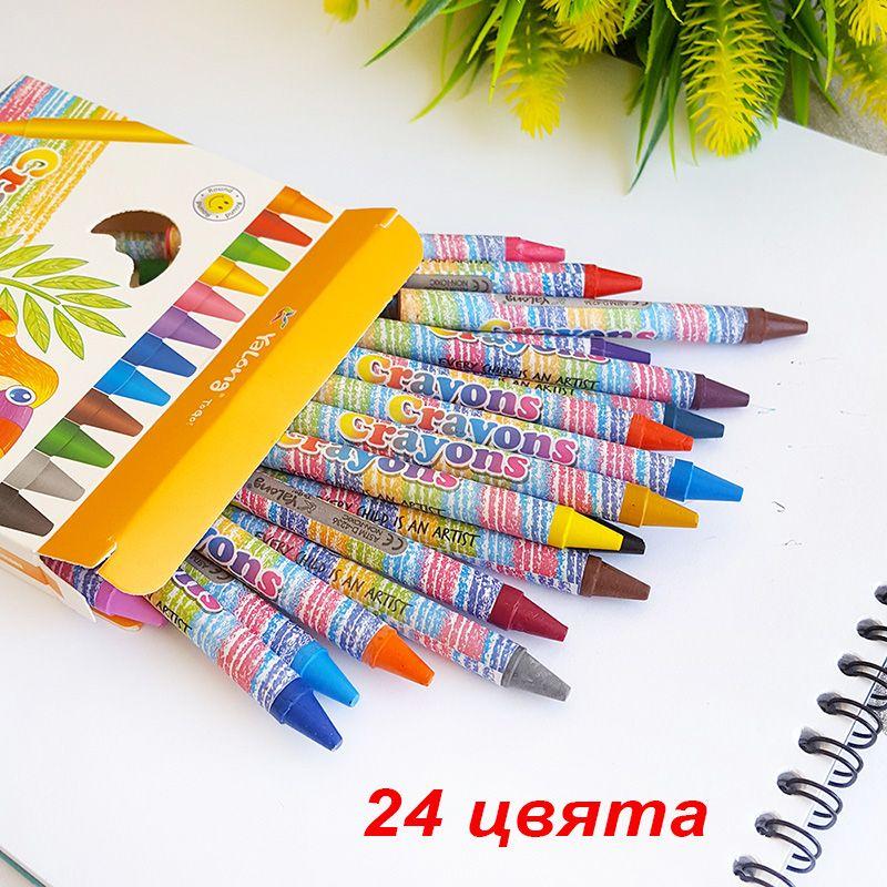 2392 Цветни пастели за рисуване, 24 цвята