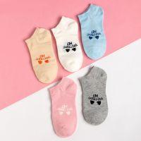 2271 Комплект чорапи за маратонка QUEEN, 5 чифта, размер 36-39