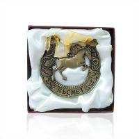 2220 Сувенир подкова с декорация кон и надпис КЪСМЕТ