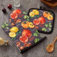 2371 Комплект кухненска ръкавица и ръкохватка Плодове